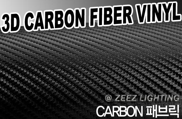 Carbon Fiber Moon Roof Hood Trunk Overlay Tint Vinyl Wrap Cover Film 50 x 60 C15